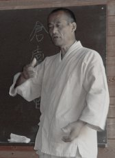 sasaki_teach